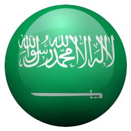 Protected: Kingdom of Saudi Arabia